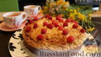 """Фото к рецепту: Пирог """"Куха"""""""