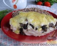 Фото к рецепту: Куриная грудка, запеченная с грибами и сыром