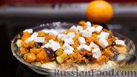 Фото к рецепту: Тёплый салат с кускусом и тыквой, по-мароккански