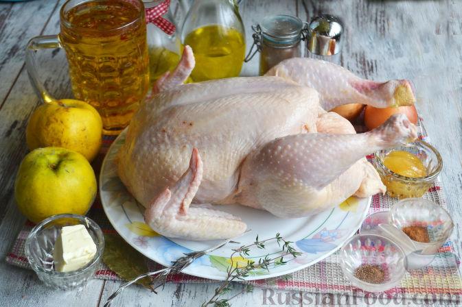 Фото приготовления рецепта: Курица с айвой (в сидре) - шаг №1