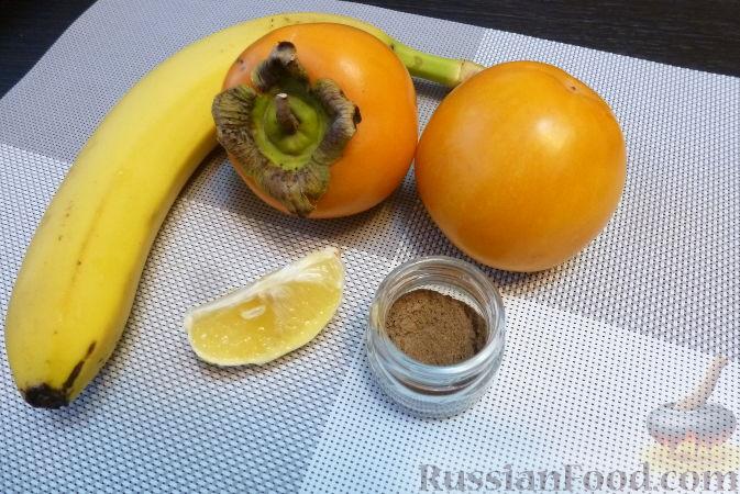 Фото приготовления рецепта: Мягкое мороженое из хурмы и бананов - шаг №1