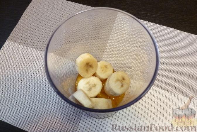Фото приготовления рецепта: Мягкое мороженое из хурмы и бананов - шаг №7