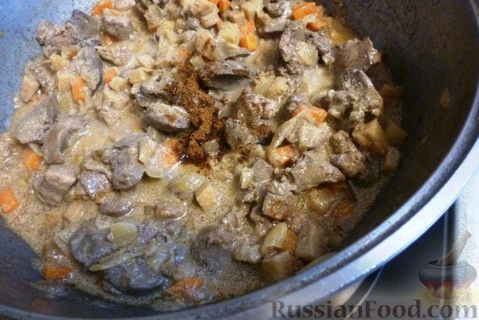 Фото приготовления рецепта: Печеночный паштет с айвой - шаг №14