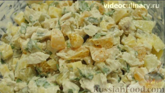 "Фото приготовления рецепта: Салат ""Фантазия"" с курицей, ананасами и мандаринами - шаг №9"