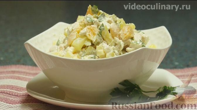 "Фото приготовления рецепта: Салат ""Фантазия"" с курицей, ананасами и мандаринами - шаг №10"