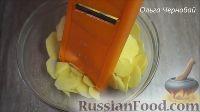 Фото приготовления рецепта: Курица, запеченная с картофелем и сыром, по-французски - шаг №1
