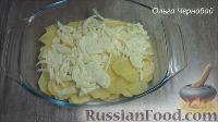 Фото приготовления рецепта: Курица, запеченная с картофелем и сыром, по-французски - шаг №5