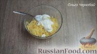 Фото приготовления рецепта: Курица, запеченная с картофелем и сыром, по-французски - шаг №10