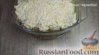 Фото приготовления рецепта: Курица, запеченная с картофелем и сыром, по-французски - шаг №11