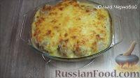 Фото приготовления рецепта: Курица, запеченная с картофелем и сыром, по-французски - шаг №12
