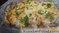 Фото приготовления рецепта: Курица, запеченная с картофелем и сыром, по-французски - шаг №13