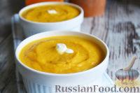 Фото к рецепту: Суп-пюре с тыквой и сельдереем