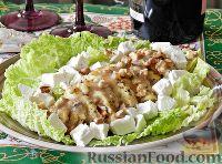 Фото к рецепту: Салат с курицей и орехами