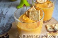Фото к рецепту: Десерт из айвы, тыквы и яблока