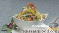 "Фото к рецепту: Салат ""Средиземноморский"" из баклажанов"