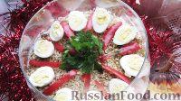 Фото к рецепту: Праздничный салат с курицей, яблоком и сыром