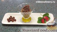 Фото к рецепту: Шоколадный сливочный крем