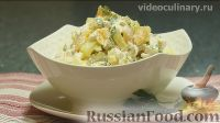 "Фото к рецепту: Салат ""Фантазия"" с курицей, ананасами и мандаринами"