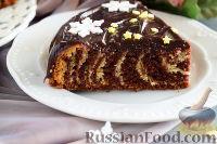 """Фото к рецепту: Торт """"Зебра"""" на майонезе"""