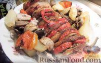 """Фото к рецепту: Мясная """"книжка"""" с овощами и грибами"""