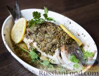 Фото к рецепту: Дорадо по-средиземноморски