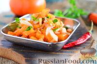 Фото к рецепту: Сальса из хурмы