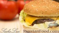 Фото к рецепту: Домашний чизбургер