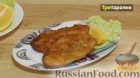 Фото к рецепту: Жареная тилапия