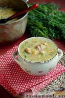 Фото к рецепту: Горгорос (жаркое со свининой и капустой)