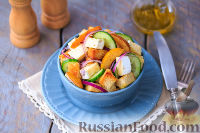 Фото к рецепту: Салат с айвой, сыром и сухариками