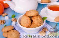 Фото к рецепту: Печенье с хурмой и грецкими орехами