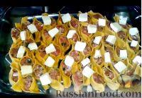 Фото приготовления рецепта: Армянские манты с мясом (в духовке) - шаг №7