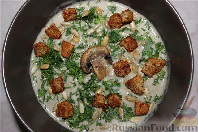 рецепт супа пюре из шампиньонов как в шоколаднице