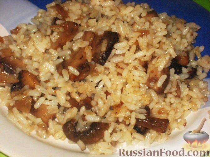 рис грибами мидиями рецепты с