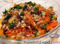 Фото к рецепту: Салат из тыквы
