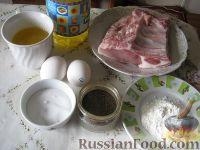 Фото приготовления рецепта: Отбивные из свинины (карбонат) - шаг №1