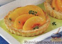 Фото к рецепту: Тарталетки с персиковой начинкой
