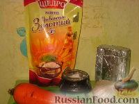 """Фото приготовления рецепта: Салат """"Солнышко"""" - шаг №1"""