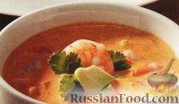 Фото к рецепту: Мексиканский суп с креветками