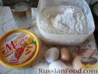 Фото приготовления рецепта: Галушки украинские - шаг №1