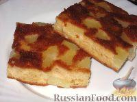 Фото к рецепту: Пирог ананасовый