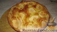 """Фото к рецепту: Пирог """"Сладкий шалун"""""""
