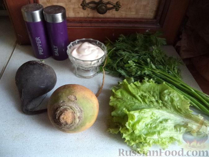 Фото приготовления рецепта: Салат из репы и редьки со сметаной - шаг №1