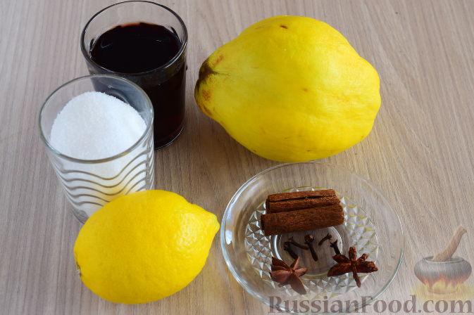 Фото приготовления рецепта: Айва татлысы (айва в сиропе, по-турецки) - шаг №1