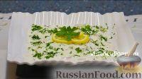 Фото к рецепту: Сельдь под сметанным соусом