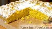 Фото к рецепту: Простой морковный пирог