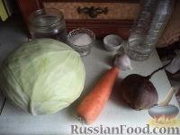 Фото приготовления рецепта: Квашеная капуста со свеклой и морковью - шаг №1