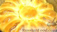 """Фото к рецепту: Отрывной яблочный пирог """"Ромашка"""""""