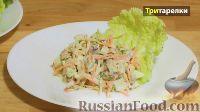 Фото к рецепту: Салат с дайконом и курицей