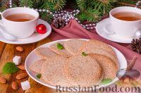 Фото к рецепту: Миндальное печенье